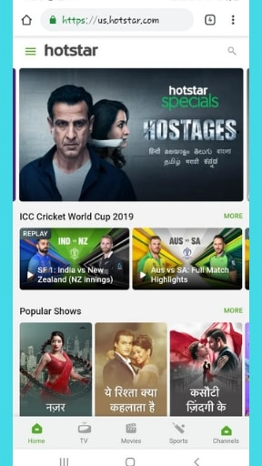 Hotstar Premium VIP Account Trick | Username and Password