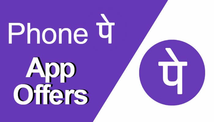 Refer and Earn Apps | Invite and Earn | Paytm Cash | Money | Real