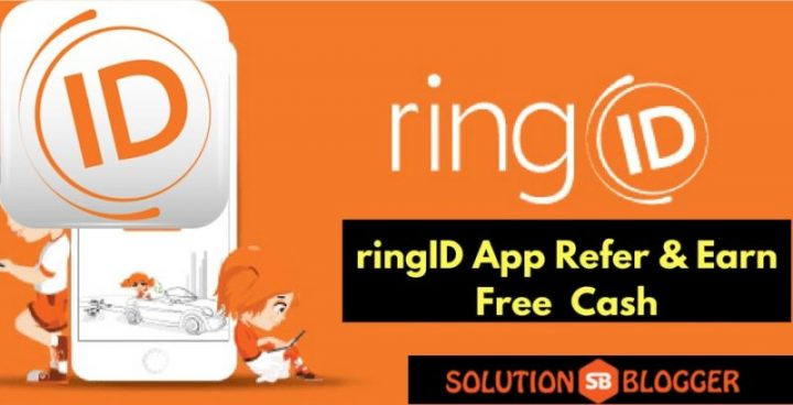 Refer & Earn On ringID App, Get Rs 10 on Signup & Rs 10 Per Refer