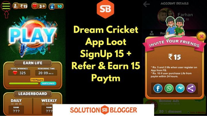 Dream Cricket App