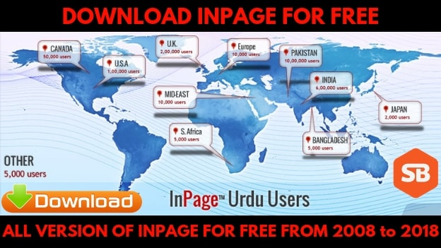 Inpage 2009 professional full version free download | softech edge.