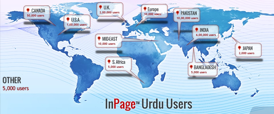 Inpage Free Download for Windows | 2008,2009 to 2018 | Urdu
