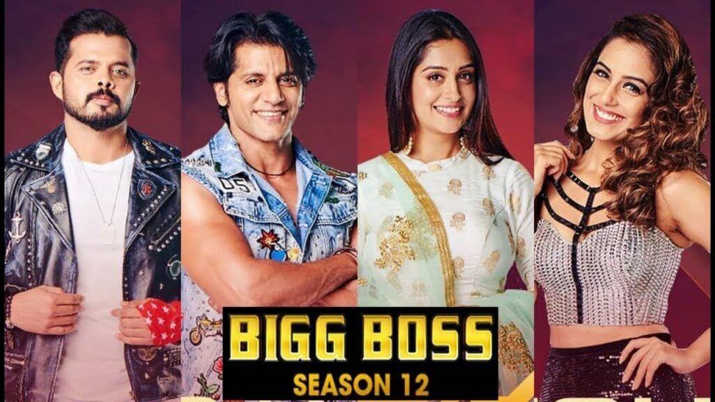 Vote for Bigg Boss 12