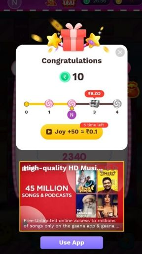 Win real cash by playing game