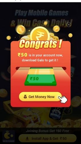 Galo App Download On Sign Up Rs.50 + Per Refer Rs.5